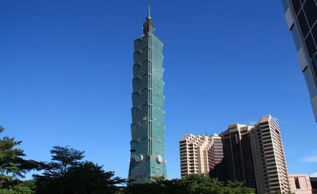 <div> Taipei 101</div>