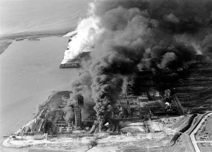 <div> 1947 - Teksas Felaketi</div> <div> &nbsp;</div>