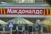 Rusya'dan ABD'ye McDonald's misillemesi