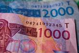 15 ülkeden  ortak para girişimi!