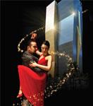 Dap Tango Kule'de En Y�ksek Fiyat 399 Bin Lira