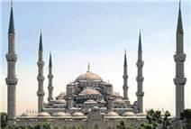 İstanbul'un kalbi
