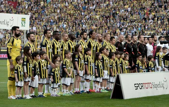 FENERBAHÇE ŞAMPİYON! Fenerbahçe: 0 - Çaykur Rizespor: 0