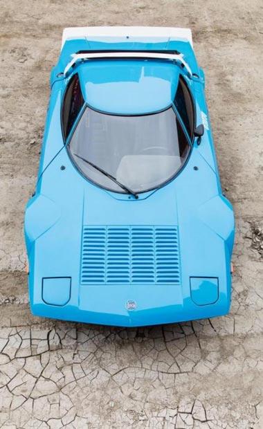 80'lerin efsane ralli otomobilleri satışa sunuluyor