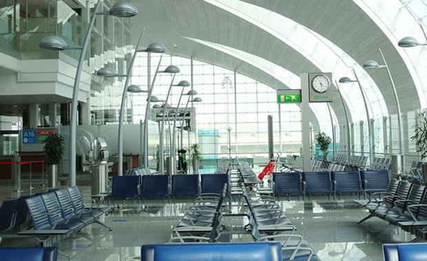 Dünyanın en yoğun havaalanları