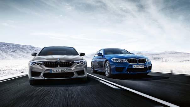 2019 BMW M5 Competition'ın özellikleri belli oldu