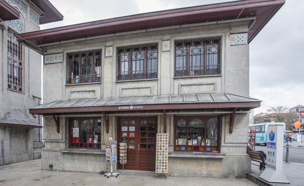 Kurban Bayramı'nda İstanbul'da gezilecek müzeler