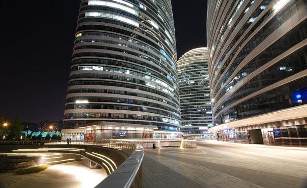 Milyarder sayısının en çok olduğu 20 kent