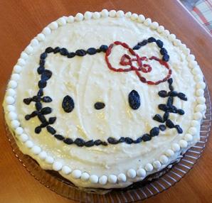 Şekersiz doğal doğum günü pastası
