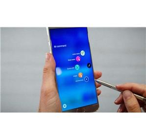 Samsung, Yeni Note Modeli ile Şaşırtacak