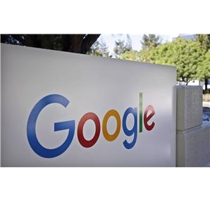 Google Ulusal Parkları 360 Derece Gezdirecek