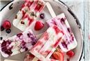 Meyveli yoğurtlu dondurma