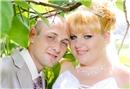 Bu ülkede bakireler evlenemiyor!