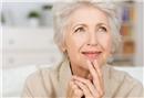 Yaşlılarda Migren Olur mu?