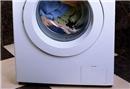 Çamaşır makinesinin altındaki bu kapak...