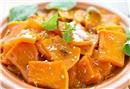 Canan Karatay'dan kabak tatlısı tarifi