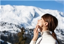 Kışın cildin kurumasını önleyen 7 yiyecek
