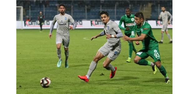 Spor Toto 1. Lig: Adana Demirspor: 1 - Giresunspor: 1