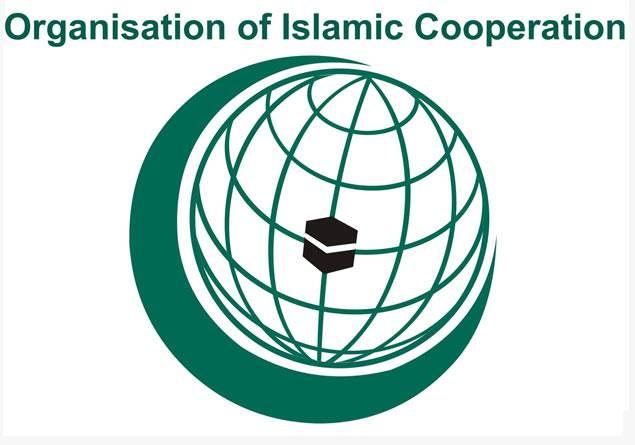 İslam İşbirliği Teşkilatı nedir? İslam İşbirliği Teşkilatı bilgileri