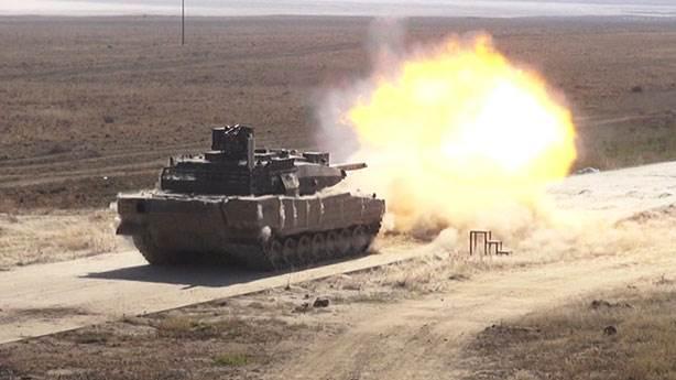 Altay tankı nedir?
