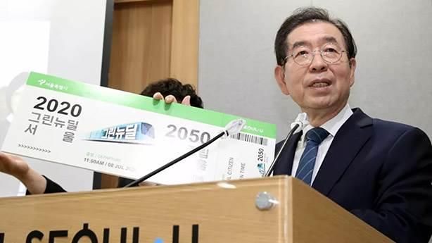 Seul Belediye Başkanı Park Won-soon'un ölüm sebebi ne?