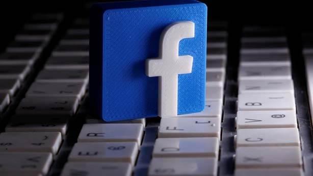 Facebook, ünlüleri topluluk kurallarından muaf mı tutuyor?