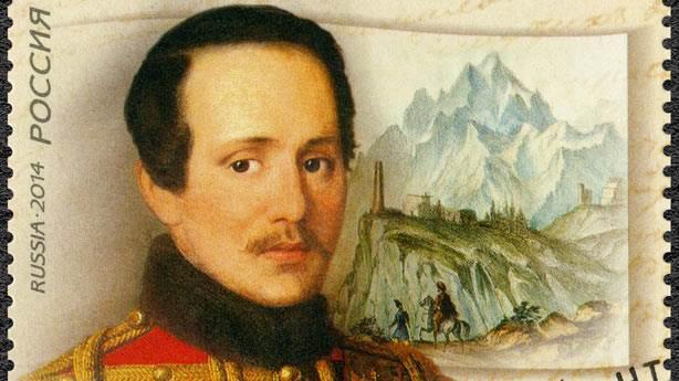 4. Mikhail Lermontov