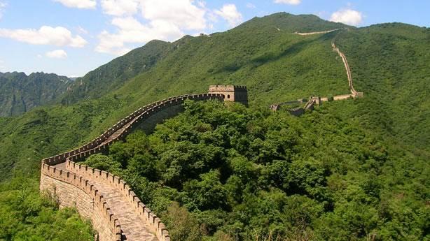 1. Çin Medeniyeti