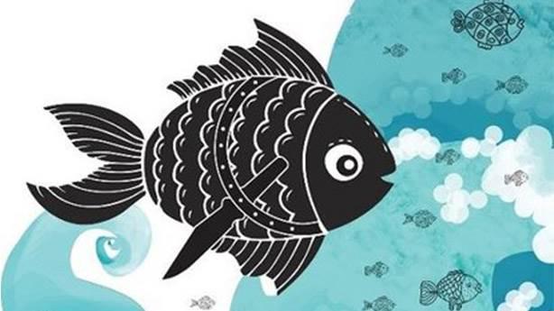 7- Küçük Kara Balık