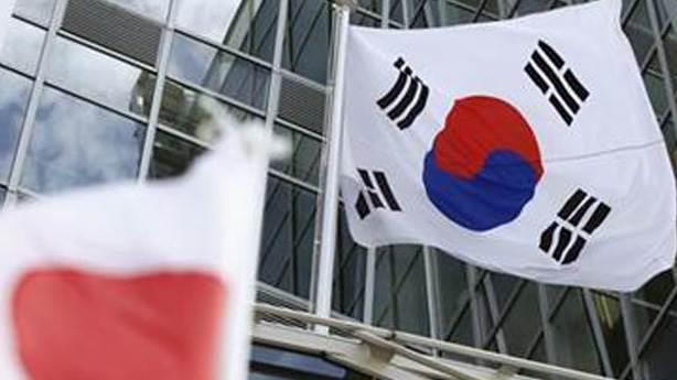 2- Güney Kore - 106