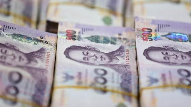 3- Kağıt paraya basmak