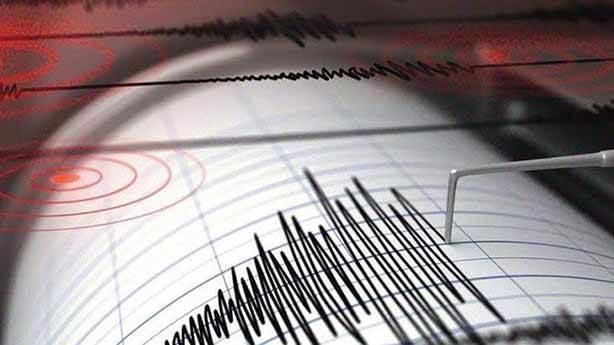 D&uuml;nyada deprem sıklığı&hellip;<br /> &nbsp;