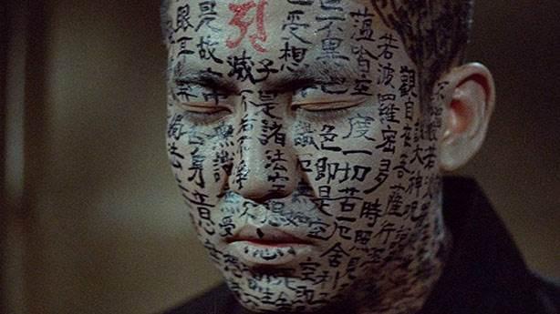 Kaidan - 1964 (IMDb: 8.0)