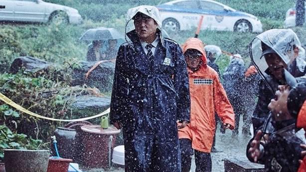 Gok-seong (Kara B&uuml;y&uuml;) - 2016 (IMDb: 7.5)<br /> &nbsp;