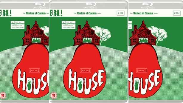 House (Ev) &ndash; 1977<br /> &nbsp;