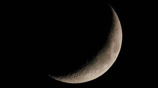 Ay'ın karanlık yüzü keşfedilmedi