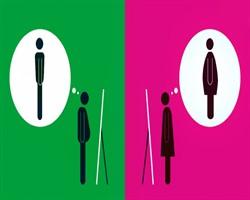 Kadınlar ve erkekler arasındaki basit farklılıklar