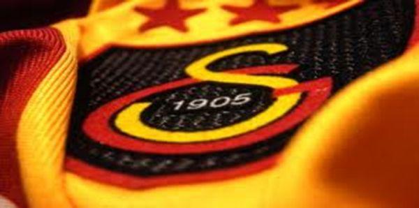 07:40 Galatasaray transfer haberleri - 29 Mayıs (GS Transfer bilgileri) Transfer listesi