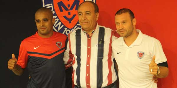 Mersin, Serkan Balcı ve Welliton'i transfer etti