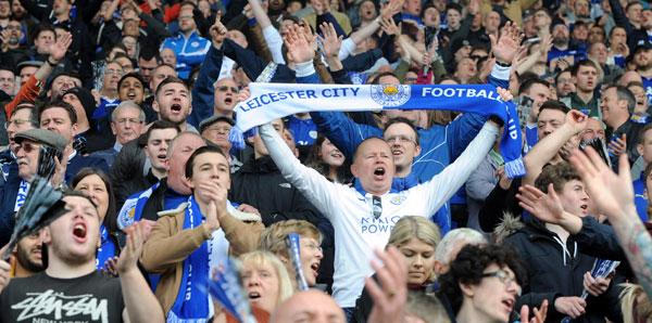 Leicester City'nin bilet fiyatları cep yakıyor