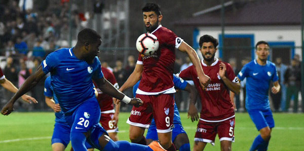 Büyükşehir Belediye Erzurumspor - Tetiş Yapı Elazığspor: 3-1