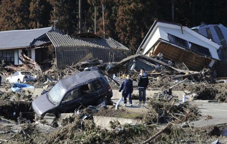 Japon Televizyonu: '10 bin kişiden haber yok'