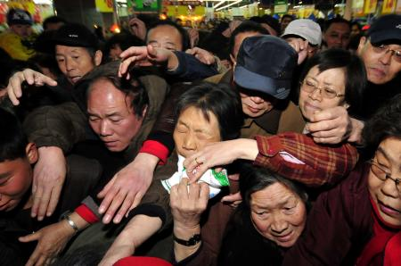 Çinliler tuza hücum etti