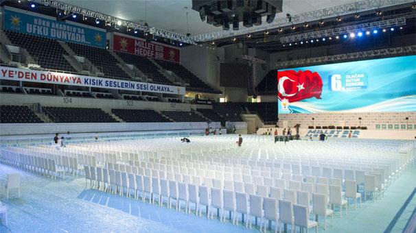 AK Parti Genel Başkan Yardımcısı duyurdu: 'Yarın bir sürprizimiz olacak…'