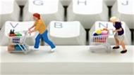 E-Ticaret Yapanlara Müjde!