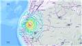 Son dakika | 7.5'lik deprem! Amerika sarsıldı...