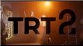 Cumhurbaşkanlığı İletişim Başkanı Altun: TRT 2 hayırlı olsun