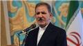 """""""İran'daki koşullar ciddi ve zor"""""""