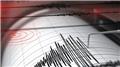 Son dakika... Amasya'da korkutan deprem