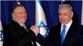 Pompeo: Tanrı'nın Trump'ı, İsrail'i İran'a karşı korumak için